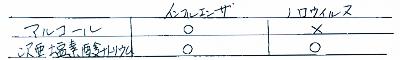 letter1102-2.jpg